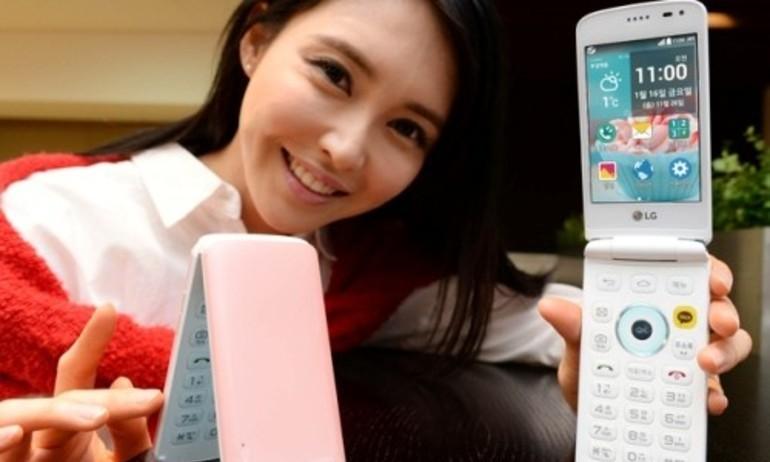 LG ra mắt smartphone Android vỏ sò cổ điển