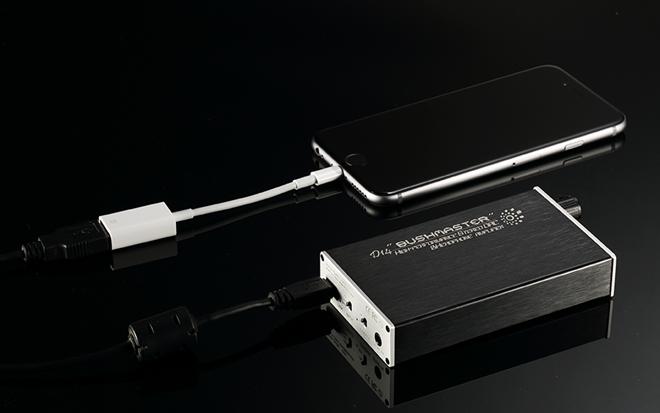 iBasso công bố DAC/headamp D14 chơi nhạc DSD256
