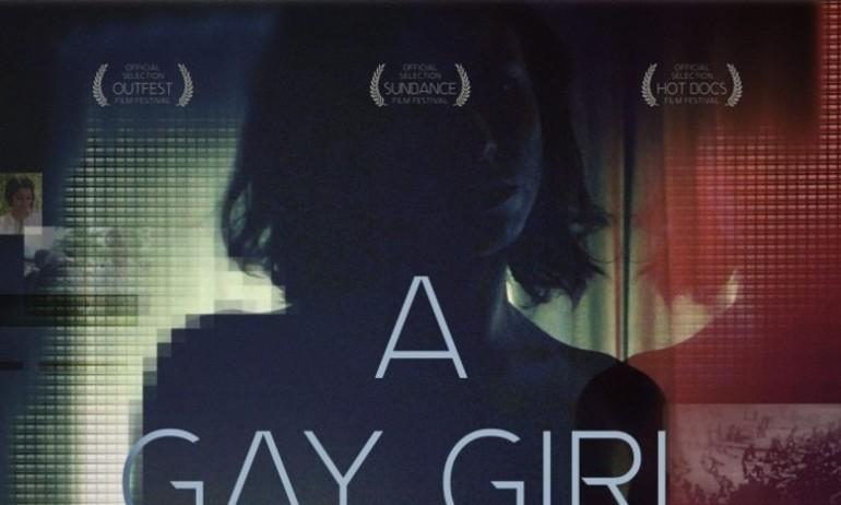 LHP Sundance tung trailer phim về đồng tính nữ