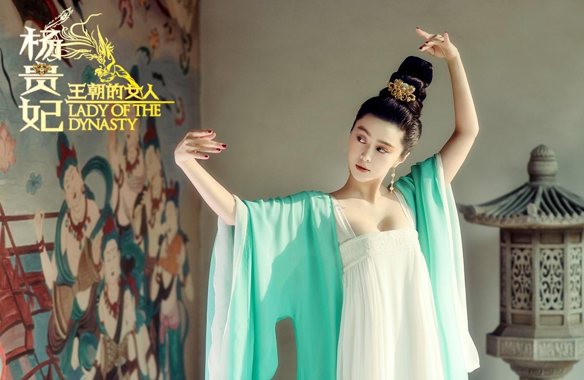 Phạm Băng Băng gợi cảm trong trang phục Dương Quý Phi