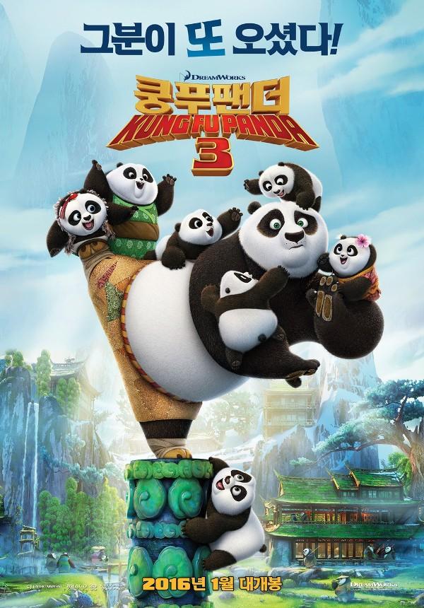 2016 chào đón đại gia đình gấu trúc siêu hài 'Kung Fu Panda 3'