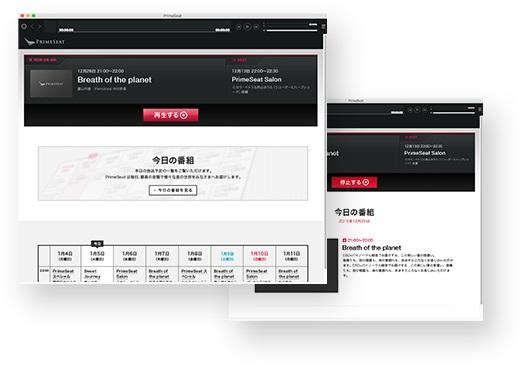 Nhật Bản cung cấp dịch vụ nghe nhạc online định dạng DSD đầu tiên thế giới