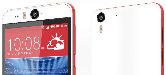 """""""Vua tự sướng"""" HTC Desire Eye trở lại với giá 7,99 triệu đồng"""