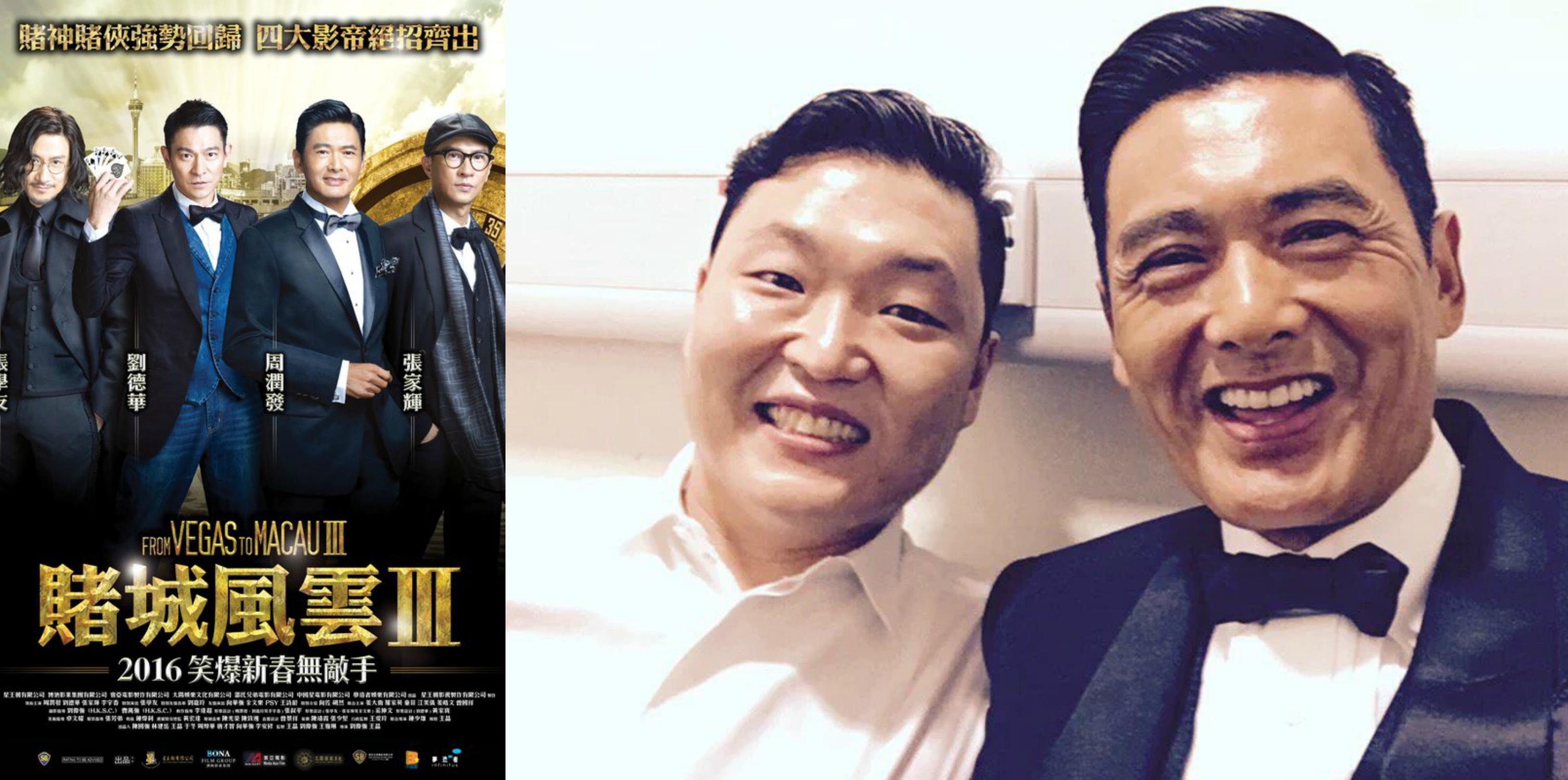 """Spy đóng phim chiếu Tết """"Thần Bài"""" của Châu Nhuận Phát"""