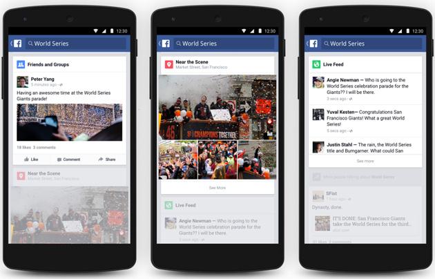 """Facebook cố tình gây lỗi ứng dụng để… """"thử lòng trung thành"""""""