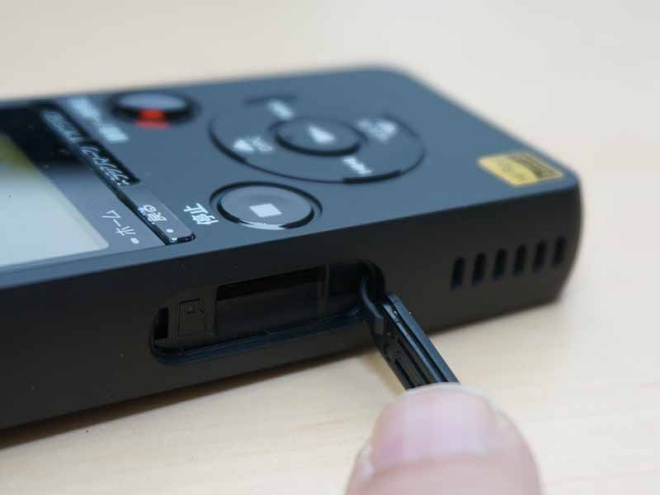 Sony ra mắt máy ghi âm Hi-res ICD-SX2000, điều khiển bằng smartphone