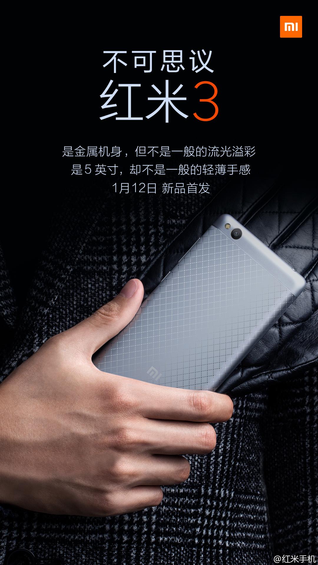 Xiaomi ra mắt Redmi 3: Cấu hình tốt, pin khủng, giá siêu hấp dẫn