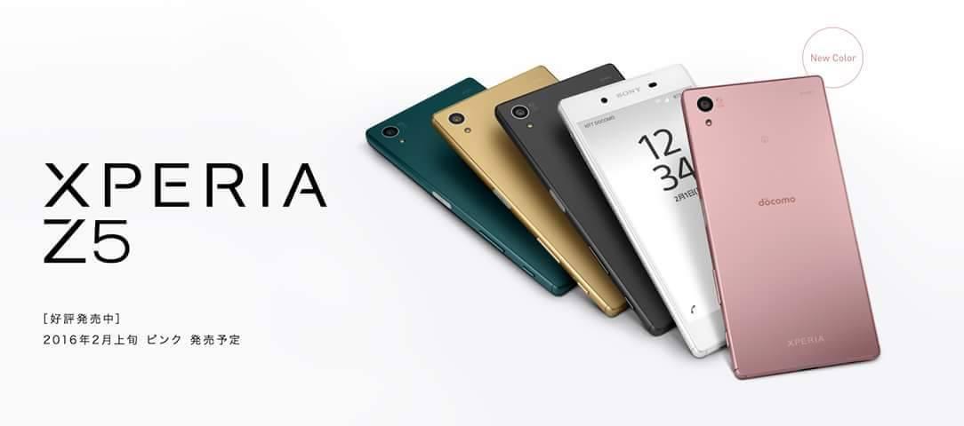 Xperia Z5 phiên bản hồng Sakura chính thức ra mắt