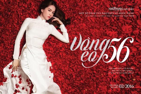 """""""Vòng eo 56"""" của Ngọc Trinh tung trailer đầy hứa hẹn"""