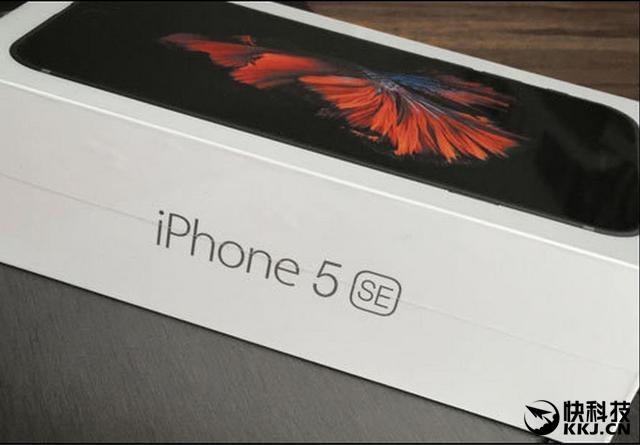 Lộ vỏ hộp iPhone 5se, ngày ra mắt đã rất gần?