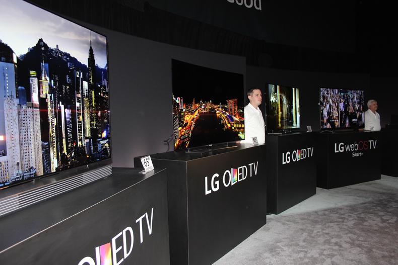 LG đầu từ 1,5 tỉ USD vào nhà máy màn hình tại Hải Phòng
