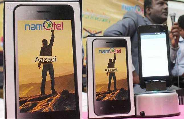 Lại xuất hiện smartphone giá rẻ bằng bát phở