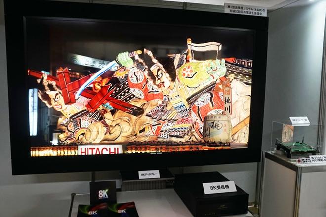 Sharp ra mắt đầu thu truyền hình số 8K đầu tiên trên thế giới