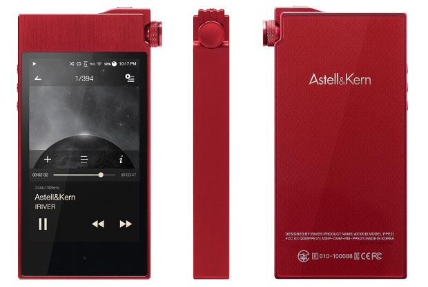AK100II Type-S Red Hot chính thức ra mắt, số lượng giới hạn 400 chiếc