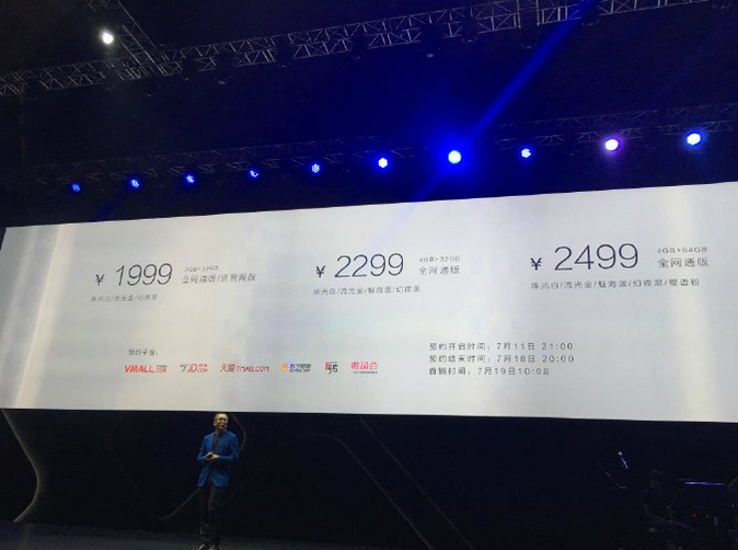 Huawei Honor 8 ra mắt: Camera kép, chip Kirin 950, giá từ 6,7 triệu
