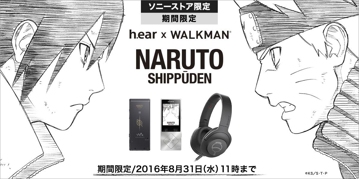 Sony ra mắt bộ đôi Walkman và tai nghe dành riêng cho fan Naruto
