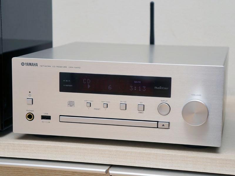 Yamaha ra mắt đầu CD đa năng nhỏ gọn CRX-N470, giá khoảng 12 triệu