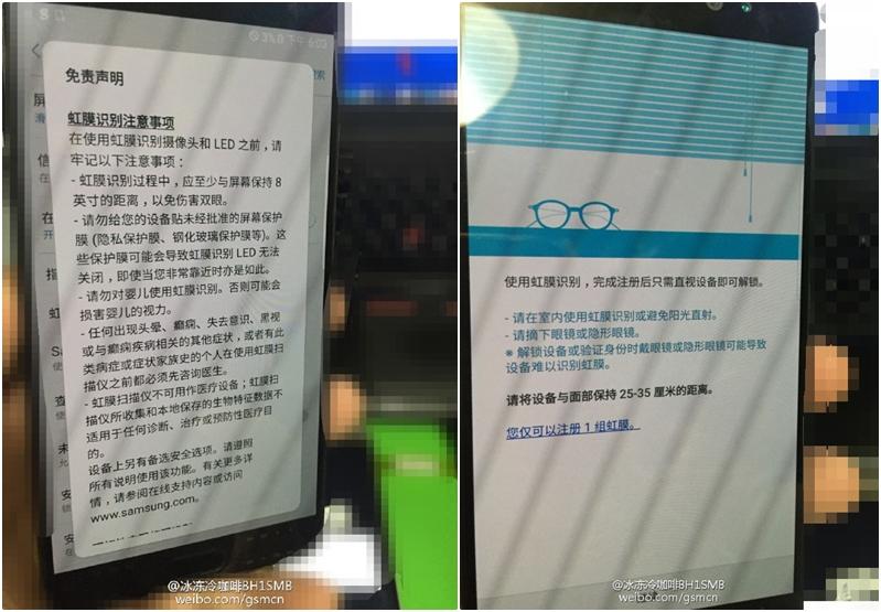 """Cảm biến võng mạc trên Galaxy Note 7 sẽ trở thành """"thảm họa""""?"""
