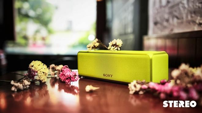Trên tay Sony h.ear go: Quá trời tính năng