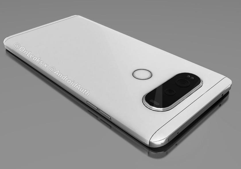 Đây chính là LG V20, bạn thấy sao?