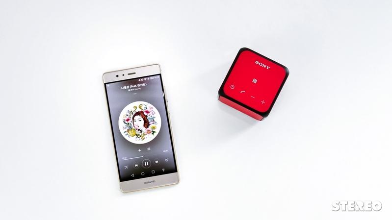 Mở hộp loa di động Sony SRS X11: Nhỏ mà có võ!