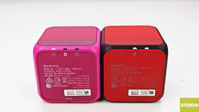 Dùng thử tính năng ghép đôi hai loa trên Sony SRS-X11
