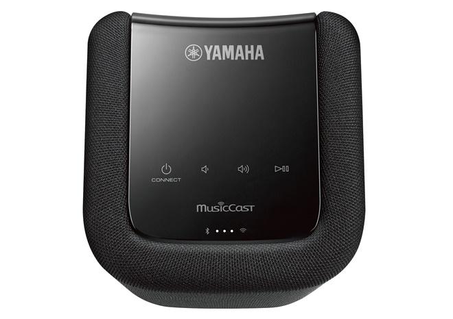 Yamaha giới thiệu dòng loa thông minh Plus Mini với giá bình dân
