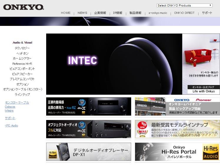 Onkyo hé lộ sự trở lại của dòng sản phẩm INTEC lừng danh