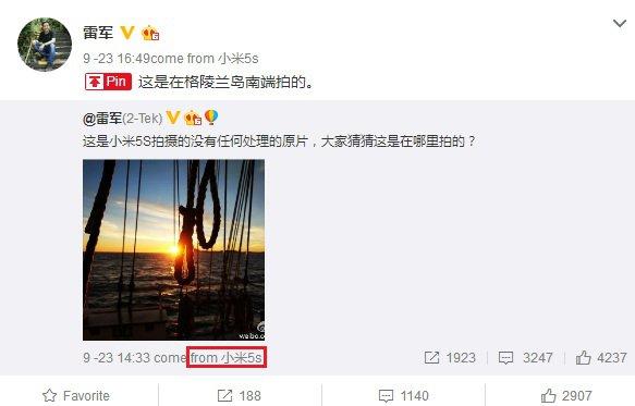 """Xiaomi """"thả thính"""" ảnh chụp siêu ấn tượng từ flagship Mi 5s"""