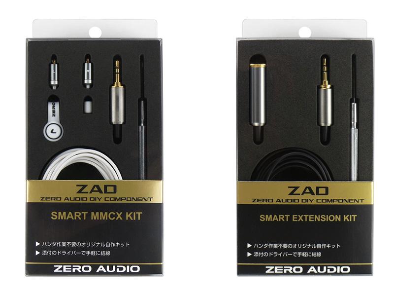 Zero Audio ra mắt 2 bộ cáp tai nghe với connector không cần hàn tiện lợi