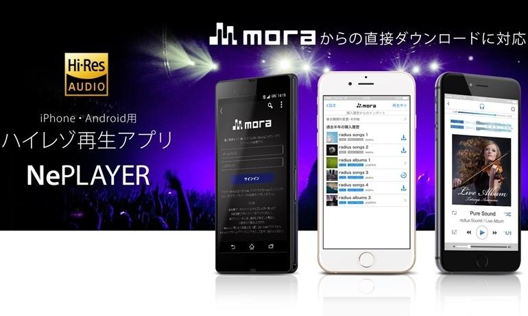 Radius cập nhật phần mềm nghe nhạc NePlayer cho Android, hỗ trợ nhạc Hi-Res Audio