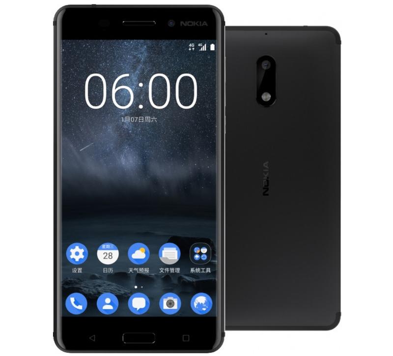 Nokia 6 chạy Android ra mắt: Cấu hình tầm trung, giá 5.6 triệu, chỉ bán ở Trung Quốc