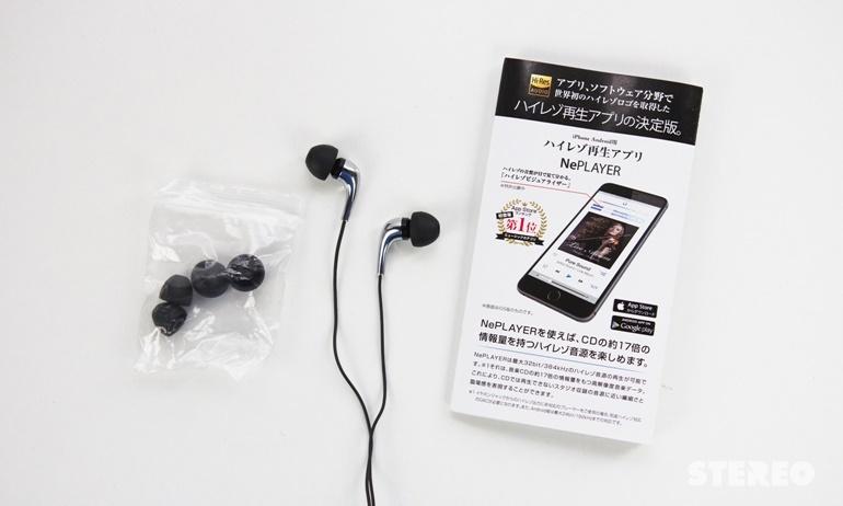 Đánh giá tai nghe in-ear Radius HD-HZD11: đơn giản và êm ái