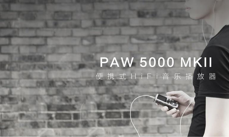 Lotoo giới thiệu phiên bản mới của dòng máy nghe nhạc PAW