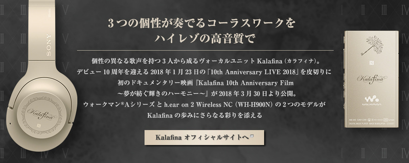 Sony mở bán máy nghe nhạc Walkman A và tai nghe h.ear phiên bản
