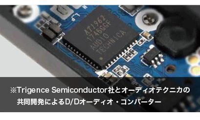 Audio Technica ra mắt tai nghe không dây ATH-DSR5BT, trang bị công nghệ truyền tín hiệu cao cấp