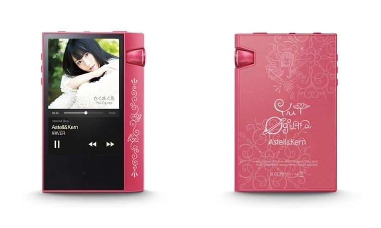 Astell & Kern tung ra máy nghe nhạc Astell & Kern AK70 MKII Yui Ogura