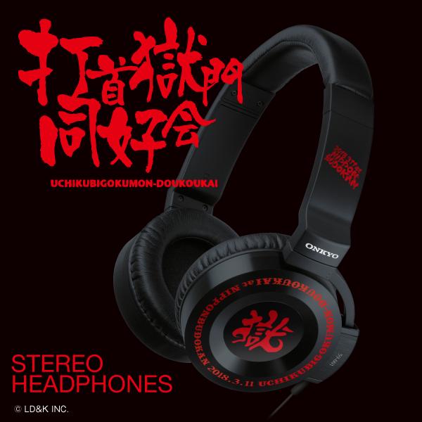 Onkyo tung ra mẫu tai nghe HF-UCHIKUBI với ngoại hình ấn tượng