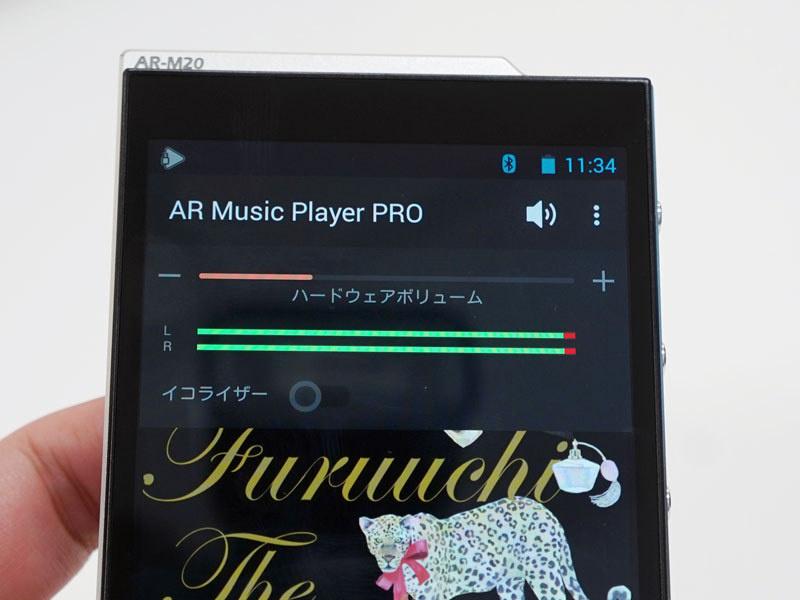 Acoustic Research cập nhật firmware mới cho các dòng máy nghe nhạc cao cấp AR-M20/M2