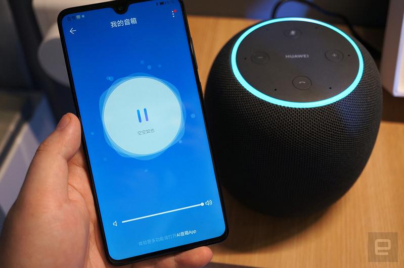Loa thông minh mới từ Huawei: Một phiên bản giá rẻ của Apple HomePod?
