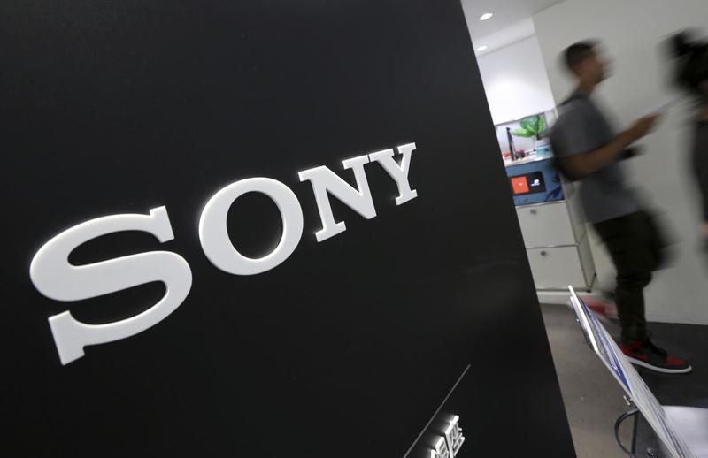 Sony ra mắt dịch vụ streaming nhạc số chất lượng cao Mora Qualitas