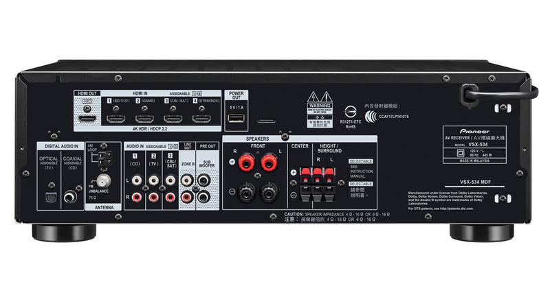 Pioneer phát hành mẫu AV receiver giá rẻ VSX-534