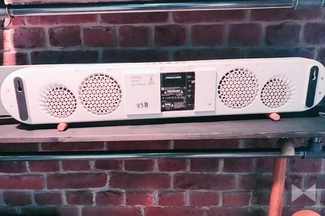 Katch One: Loa soundbar mới nhất từ thương hiệu Đan Mạch Dali