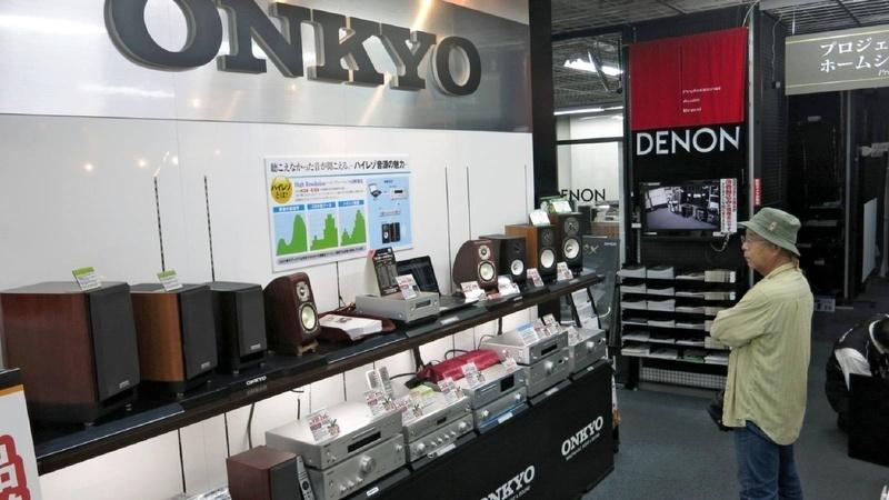 Sound United chính thức thâu tóm mảng thiết bị âm thanh tiêu dùng của Onkyo và Pioneer