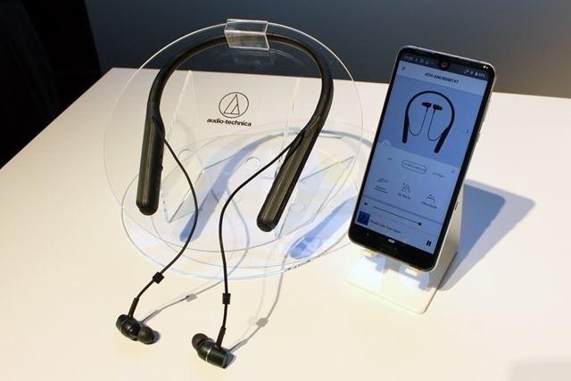 Audio Technica giới thiệu tai nghe chống ồn chủ động ATH-ANC400BT