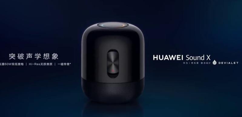 Sound X: Chiếc loa thông minh đầu tiên từ cuộc hợp tác giữa Huawei và Devialet