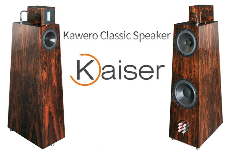 Điểm qua những dòng loa ultra hi-end Kaiser Acoustics vừa có mặt tại Việt Nam (Phần 3): ClassicExternal Crossover (Brilliant Edition)