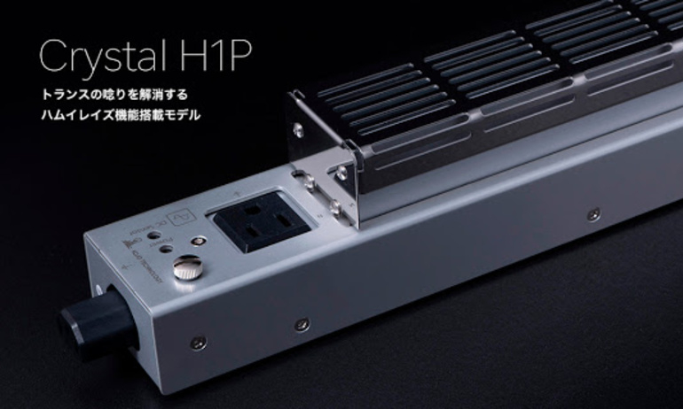 Kojo Seiko ra mắt bộ khử nhiễu DC Crystal H1P