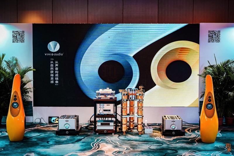 Một vòng Guangzhou High End Show 2021
