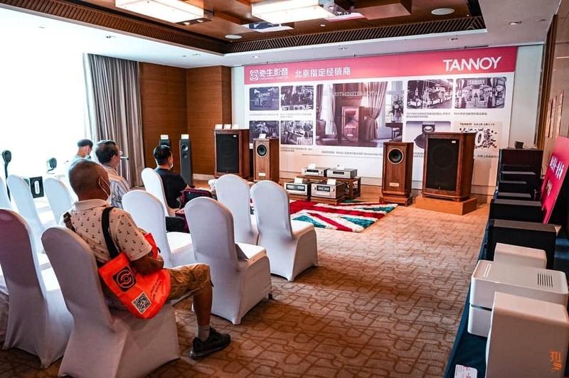 Dạo quanh triển lãm âm thanh Beijing Music & Hifi Show 2021